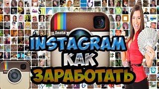 Как освоить Instagram (видео инструкция для новичков)