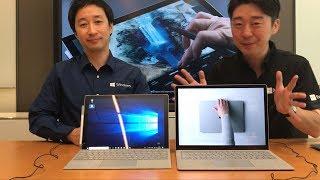 Surface Pro か Surface Laptop か、迷っているあなたに Surface エキスパート がご案内します!