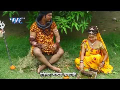 चढ़ते सावन हमसे - Bolo Om Namah Shivay | Karan Singh | Bhojpuri Kanwar Bhajan
