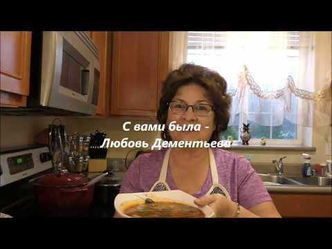 Суп    из перловки, семья ваша, будет в восторге!