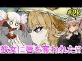 ノア高尾 - YouTube