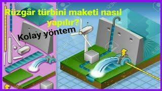RÜZGAR SANTRALİ YAPIMI #rüzgâr türbini maketi #rüzgârgülü#how to make wind turbine#teknoloji tasarım