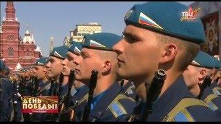 Парад Победы 9 мая 2016. Москва