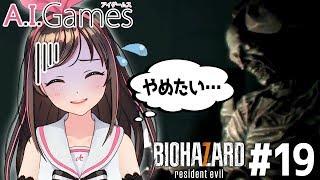 【BIOHAZARD 7 resident evil】#19 楽しいビデオ鑑賞会! パーティ前夜!