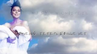 Ёлка - Впусти музыку (lyric video)