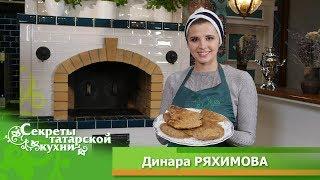 Блюдо нижегородских татар - Кыстырма. Рецепт певицы Динары РЯХИМОВОЙ