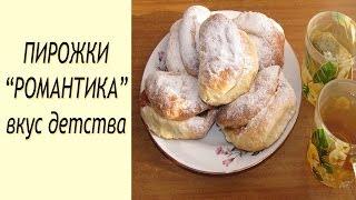 Пирожки с повидлом Нежные, пушистые пирожки Сдобные пирожки в духовке Рецепт