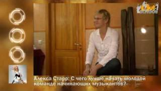"""Эсклюзивное интервью """"Приключения Электроников"""" ч.2"""