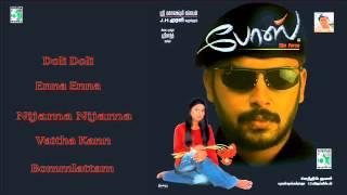 Bose Full Movie Audio Jukebox | Srikanth | Sneha