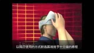 來自美國的生髮雷射帽 蘇貞昌感嘆:好像發明的太晚了