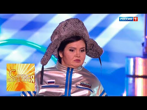 """Наталья Коростелева """"Космонавтка"""""""