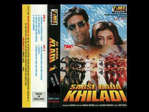 Tu Hai Aandhi Toba Re (With Time Jhankar)