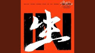 My Universe (Seungmin, I.N Feat. Changbin)