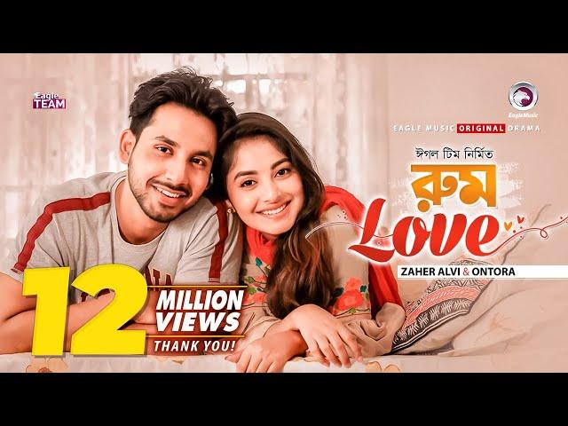 Room Love | রুম লাভ | Zaher Alvi | Ontora | New Natok 2019 | Bangladeshi | Eagle Premier Station