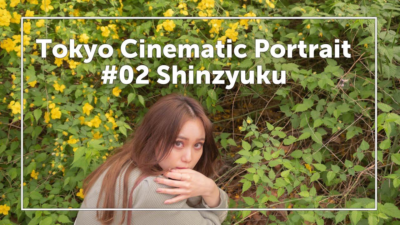【Cinematic Portrait#2】Shot FujiFilm X-S10