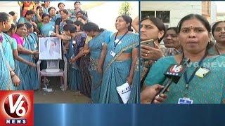 Anganwadi Workers Express Thanks To CM KCR   Salaries Hike   V6 News