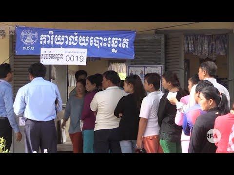 RFA Khmer: Election Watcher