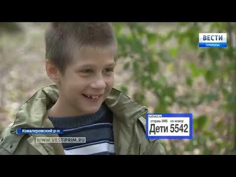 Сережа Казук, 9 лет, детский церебральный паралич, требуется лечение