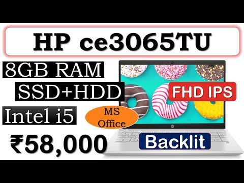 8GB RAM + 256GB SSD + 1TB HDD | MS Office | 14-Inch Intel i5 Laptop | #HP ce3065TU | Backlit | IPS