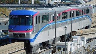 走行音 / 大阪モノレール3000系 3150F 南茨木→門真市(全区間)