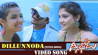 Dillunnodu Movie || Dillunnoda Video Song || Sairam Shankar, Jasmine, Priya Darshini