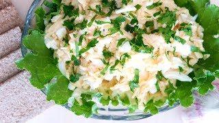 Сырный салат по гречески. Потрясающе вкусный
