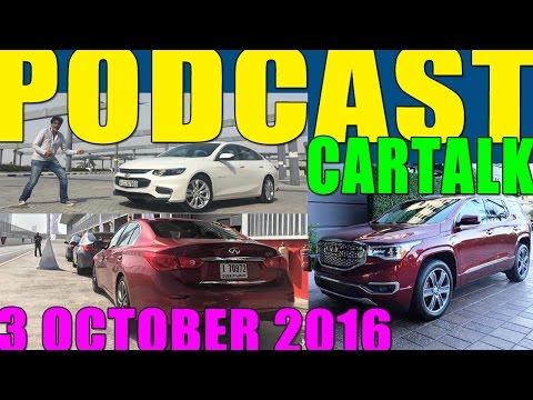 Podcast Cartalk Dubai Eye 3 October 2016