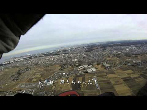 20150102 Paramotor The cross country tour in TAKATAKI