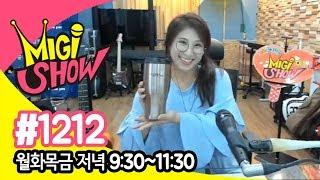 (0.01 MB) [미기쇼] MIGI SHOW #1212 (2018.09.20.목) 통기타 라이브 7080 트로트 발라드 올드팝 KPOP Mp3
