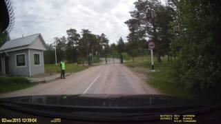 Russian border :)