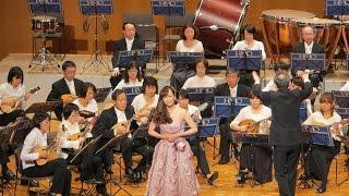 マンドリンオーケストラの演奏です。 田上 知穂 Chiho TAGAMI:ソプラノs...