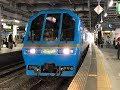 【キハ58?】大船渡線臨時快速 仙台⇔気仙沼「Kenji」に乗ってきました(※ついでにタケ…