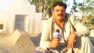 Ustad Pathane Khan 11 Barsi Kot Adu