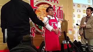 キャイ~ン天野ひろゆき「マルちゃん正麺GO!除幕式」(東洋水産)囲み...