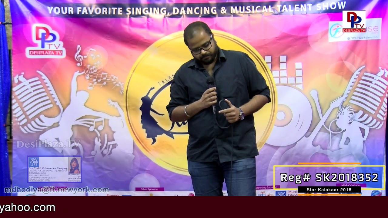 Participant Reg# SK2018-352 Performance - 1st Round - US Star Kalakaar 2018 || DesiplazaTV
