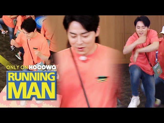 Jung Seok, You Seem Determined for