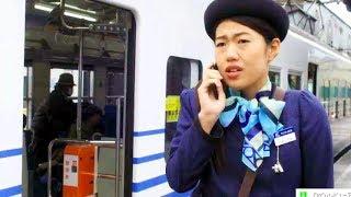 ムビコレのチャンネル登録はこちら▷▷http://goo.gl/ruQ5N7 列車で繋がる...