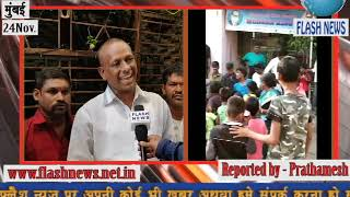 """South Welfare Charitable Trust"""" distributed 1200 ice creams to school  childrens Flash tv news"""