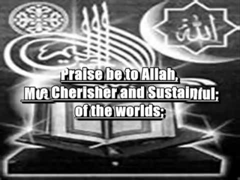 EXCLUSIF Abdullah Al Matrood - Surahh AlFatiha - BEAUTIFUL.flv