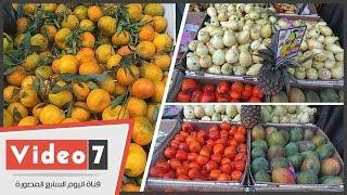 بائع فاكهة: