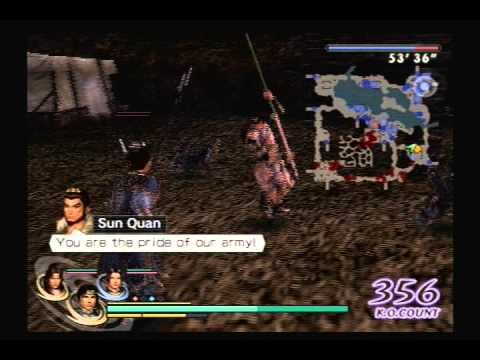 Warriors Orochi 2 Treasure Guide: Phoenix Wing