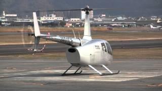 Robinson R66 Engine Start-Up & Taking-Off Ja01ce
