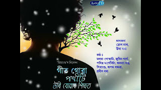 PRABIN BORAH - Abege (Official Soundtrack)