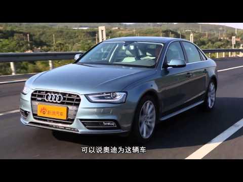 【胖哥试车】7:宝马新3系对比奥迪新A4L /Test Drive-BMW 328Li vs Audi A4L 2013