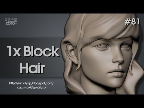 Video tutorial sculpting hair in zbrush with zbrush on tuto. Com.
