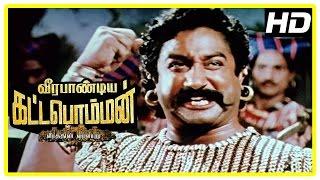 Veerapandiya Kattabomman Movie Scenes   Sivaji Ganesan is captured   Gemini Ganesan   Padmini