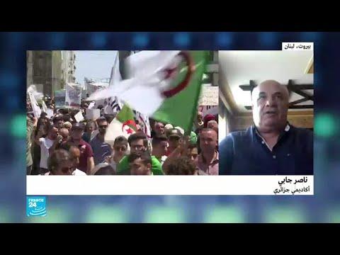 كيف نفسر إصرار المؤسسة العسكرية في الجزائر على البقاء في فلك الدستور؟  - نشر قبل 56 دقيقة