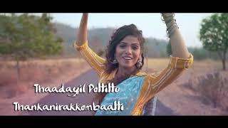 Karutha Penne   full song