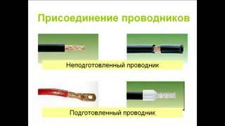 Кабель силовой (часть1)(Кабель силовой. Познавательно для переводчиков и не только. Компания Сеть Исеть предлагает кабель силовой..., 2013-12-05T12:27:05.000Z)