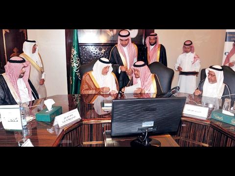 الفيصل ووزير الحج يوقِّعان اتفاقيات لتنفيذ مشاريع عاجلة في المشاعر المقدسة  - نشر قبل 4 ساعة